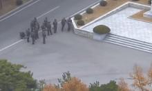 فيديو: جندي كوري شمالي ينشق ويدخل إلى الجنوبية تحت الرصاص