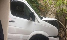 الناصرة: إصابة 14 طالبا في حادث طرق