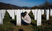"""بعد 22 عاما.. """"سفاح البوسنة"""" يلقى عقابه بالسجن مدى الحياة"""