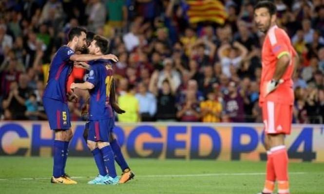 برشلونة ويوفنتوس: مباراة ثأرية والهدف واحد