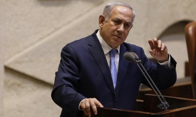 نتنياهو: الرأي العام العربي هو العقبة أمام إسرائيل وليس القادة العرب