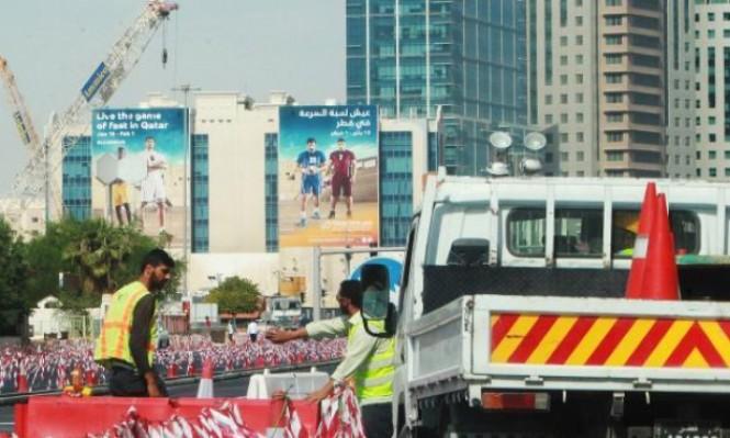قطر تسمح للعمال بمن فيهم الوافدون بممارسة العمل النقابي