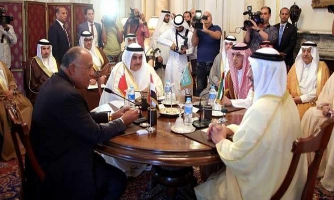 الدول المقاطعة لقطر: الاتحاد العالمي لعلماء المسلمين منظمة إرهابية