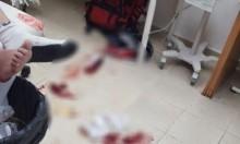 الطيبة: إصابة طالب في جريمة طعن