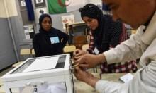 الجزائريون يصوتون بالانتخابات المحلية وسط غياب المعارضة