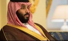 """""""رايتس ووتش"""" تندد بقانون مكافحة الإرهاب الجديد بالسعودية"""