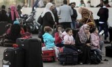 مصر تفتح معبر رفح 3 أيام منذ السبت المقبل