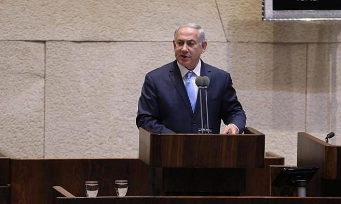 نتنياهو: تعاوننا المثمر مع الدول العربية مخفٍ عادة
