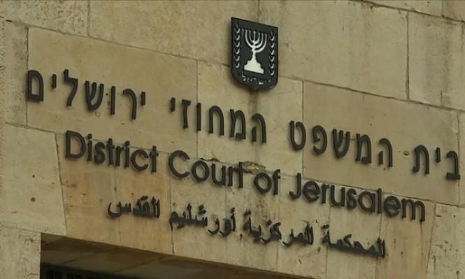 """محكمة الاحتلال ترفض استئناف """"أسرى الإحصاء"""" بالقدس"""