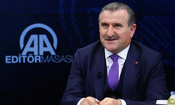 تركيا تنافس المانيا على استضافة بطولة الأمم الأوروبية