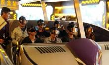 روبوتات وقلاع خيالية: أول متنزه للواقع الافتراضي في الصين