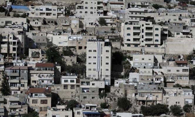 العليا الإسرائيلية تقرر تعويض سلوان عن أراض أغلقت