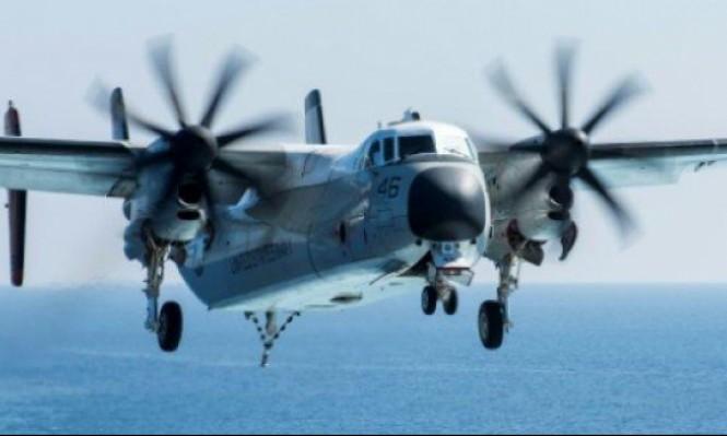 البحرية الأميركية توقف البحث عن بحارتها المفقودين