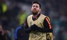 رسميا: ميسي باق في برشلونة حتى 2021