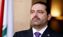 الحريري: لن نقبل بمواقف حزب الله التي تمس العرب