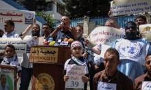 حراك بغزة يدعو لتدخل دولي للإفراج عن الأسيرات