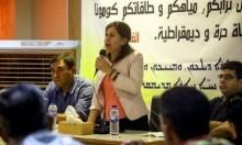 أكراد سورية بصدد تنظيم مرحلة ثانية من الانتخابات المحلية