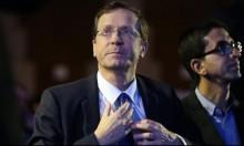 النيابة تتهم رئيس طاقم انتخاب هرتسوغ بالفساد