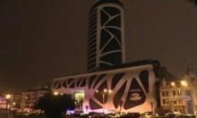 "جورجيا: مقتل 11 في حريق داخل فندق ""ليوغراند"" في باتومي"