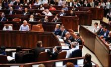 """قانون """"التوصيات"""" للكنيست بعد التصويت عليه بلجنة التشريع"""