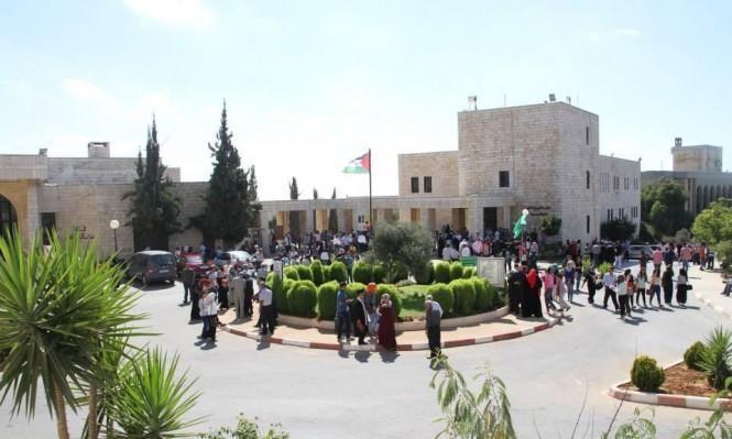 إعلان الإضراب في الجامعات الفلسطينية غدًا