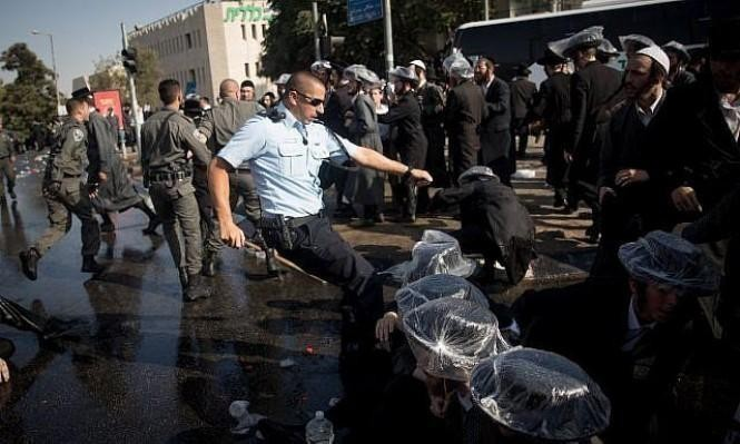 """30 معتقلًا في مظاهرات """"الحريديم"""" ضد التجنيد"""