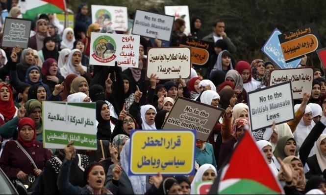 عامان على حظر الحركة الإسلامية: استمرار في تراجع الحريات