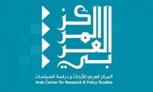 منتدى دراسات الخليج والجزيرة العربية يناقش الأزمة الخليجية