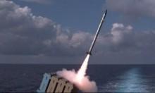 """الجيش الإسرائيلي: """"القبة الحديدية البحرية"""" أصبحت عملانية"""