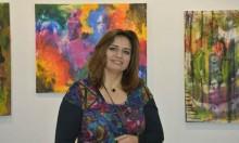 """الناصرة: افتتاح معرض """"جسور معلقة"""" للفنانة سهى مرعي"""