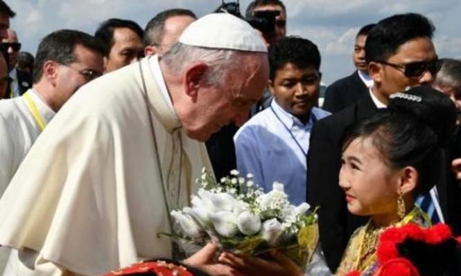 البابا يزور بورما ويدعو لإعادة اللاجئين الروهينغا