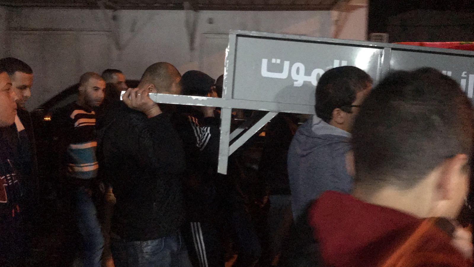 الطيبة: تشييع ضحية انفجار يافا علي أبو جامع