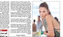 """شطحات إعلامية: زياد عيتاني إلى القضاء بتهمة """"التخابر مع إسرائيل"""""""