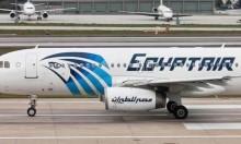 حادث تصادم طائرتين في مطار جون كينيدي
