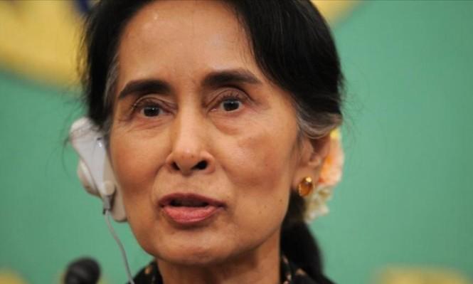 أوكسفورد تسحب وسام الحرية من زعيمة ميانمار