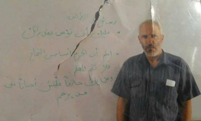 الشرطة تصر على مزاعمها في إعدام أبو القيعان