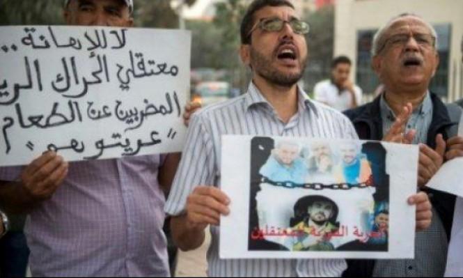 """العفو الدولية تطالب بالإفراج عن معتقلي """"حراك الريف"""" بالمغرب"""