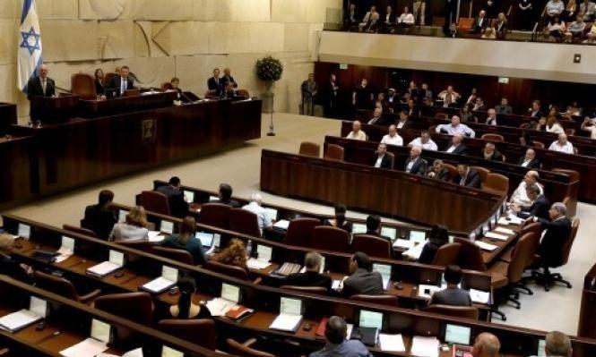 """لجنة """"قانون القومية"""" تناقش بندا يسمح بإقامة بلدات لليهود فقط"""