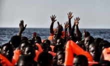 اقتراح لمجلس الأمن لفرض عقوبات على الاتجار بالبشر في ليبيا