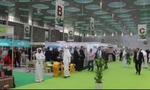 انطلاق معرض الدوحة الدولي للكتاب