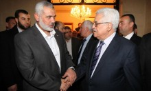 المصالحة الفلسطينية.. تأجيل تسلم الحكومة لمهامها بغزة