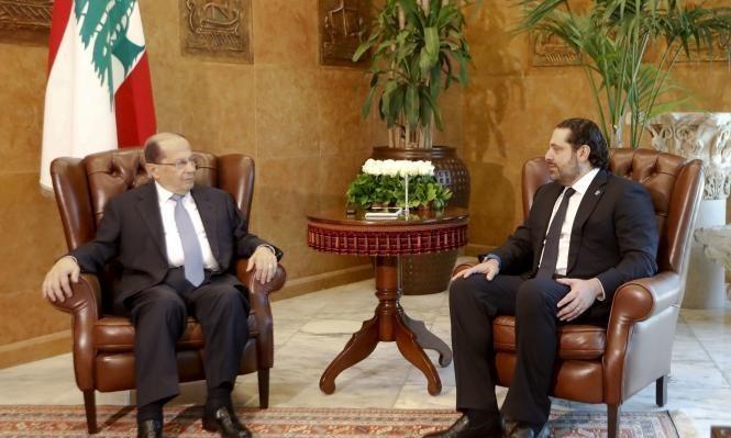 عون: الحريري باق رئيسا لوزراء لبنان