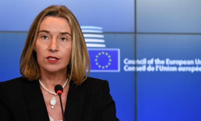 الاتحاد الأوروبي: نتنياهو دعا نفسه.. أبو مازن سيُدعى