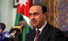 المومني: لا جديد بخصوص تعيين سفير إسرائيلي جديد بالأردن