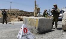 الاحتلال يعتقل 7 فلسطينيين ويخطر بهدم منزل عائلة أبو الرب