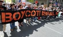 السجن 7 سنوات للناشطين في حركات مقاطعة إسرائيل