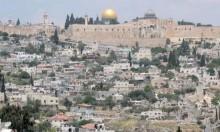 """""""ترامب يؤجل نقل السفارة ولكن يعترف بالقدس عاصمة لإسرائيل"""""""