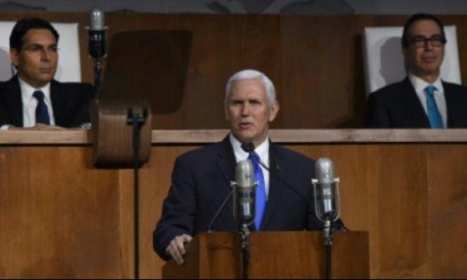 البيت الأبيض: الحديث عن نقل السفارة إلى القدس سابق لأوانه