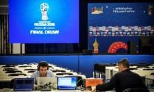 مونديال 2018: ترقب عشية قرعة دور المجموعات