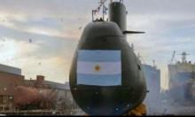 الأرجنتين توقف البحث عن ناجين في الغواصة المفقودة